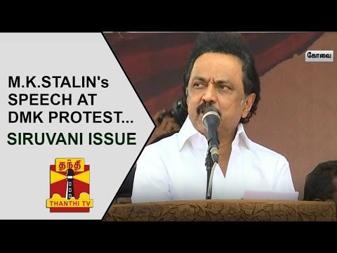 Opposition-Leader-M-K-Stalins-Speech-at-DMK-Protest-against-Dam-across-Siruvani