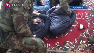 В Дагестане ликвидирована ячейка «ИГИЛ»