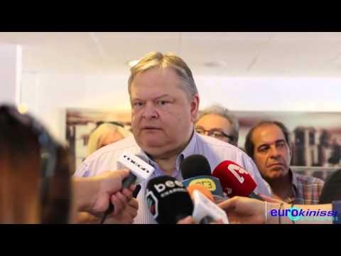Ευ. Βενιζέλος: Kαλή επιτυχία στους τρεις υποψήφιους προέδρους