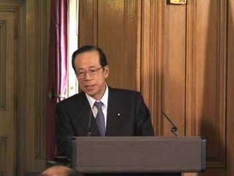PM and  Japanese Prime Minister Yasuo Fukuda