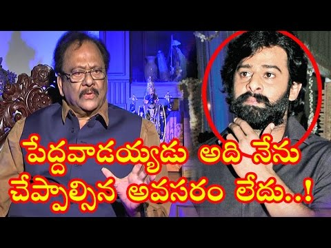 He is a Mature Person,Need Not to Suggestions to Prabhas | Krishnam Raju