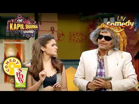 गुलाटी को बनना है Alia का दूल्हा! | The Kapil Sharma Show | Comedy Shots