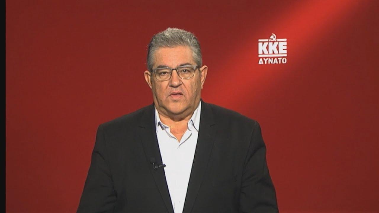Καμία θετική εξέλιξη για το λαό δεν μπορεί να προκύψει από τη συνάντηση Μητσοτάκη  Ερντογάν
