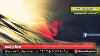 Arapça İlahi - Müziksiz İlahi