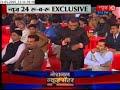 News24 Special Programme Rubaru : Kiran Bedi