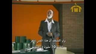 أحمد ديدات - مُحمد النبي الأعظم - جنوب إفريقيا - مترجم