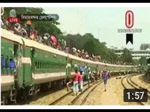 Dhaka city vacant, Crowd at the railway station and bus terminals (20-08-2018)