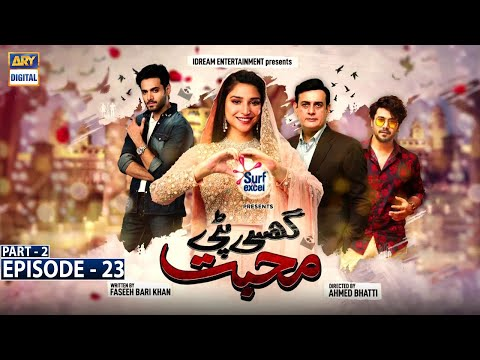 Ghisi Piti Mohabbat Ep 23- Part 2 Presented by Surf Excel [Subtitle Eng] 7th Jan 2021 - ARY Digital