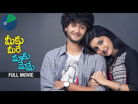 Meeku Meere Maaku Meme Latest Telugu Full Movie | Tarun Shetty | Avantika | New Films | NPGstudios