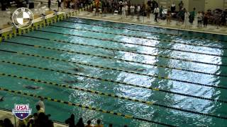 Women's 400m Individual Medley C Final - 2012 YMCA Long Course National Championships