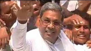 Siddaramaiah: Next Karnataka chief minister?