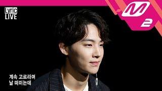 Download Lagu [ASMR] Lyric LIVE - 내일, 오늘 제이제이 프로젝트(JJ Project) JB Mp3