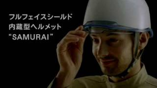 Midori Anzen (Japanese)