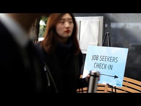 ΗΠΑ: O Τραμπ θα μειώσει την ανεργία μέσω Ιαπωνίας – economy