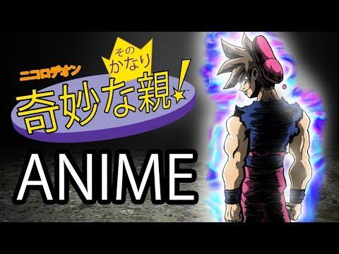 The Fairly OddParents Anime (Original Animation)
