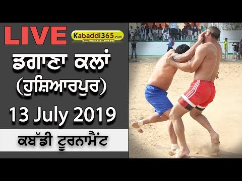 Dagana Kalan (Hoshiarpur) Kabaddi Tournament 13 July 2019