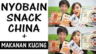 Video Challenge: Nyobain Snack China ft Miawaug MP3, 3GP, MP4, WEBM, AVI, FLV September 2019