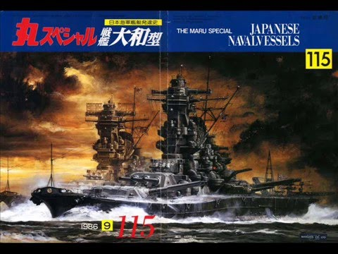 musashi - Heres is another lost Battleship Tribute. This one on Yamato's sister ship the mighty Musashi. This will be the last time I use the Rock Theme for a while or...