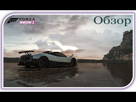 Forza Horizon 3 Gameplay Обзор [E3 2016]