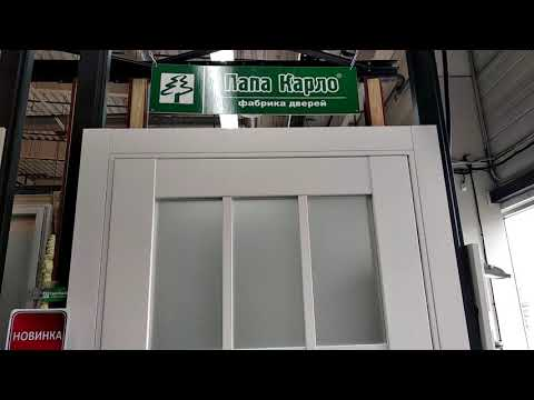 Межкомнатные двери Папа Карло ML-36