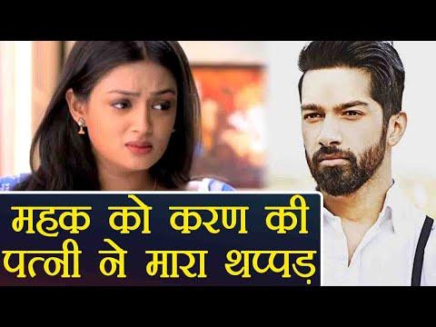 Video Zindagi Ek Mehek: Sameeksha Jaiswal gets SLAPPED by Karan Vohra's WIFE | FilmiBeat download in MP3, 3GP, MP4, WEBM, AVI, FLV January 2017