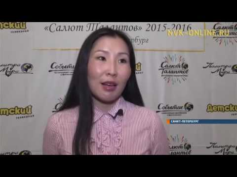 Школьники из Якутии завоевали Гран-при на Международном фестивале