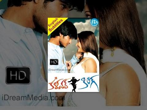 Kalavar King Telugu Full Movie || Nikhil Siddarth, Shweta Basu Prasad || Suresh || Anil R