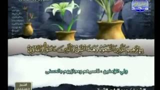 HD الجزء 3 الربعين 7 و 8 : الشيخ عبد الباري الثبيتي