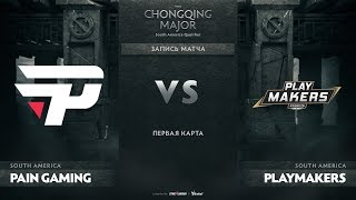 paiN Gaming против PlayMakers, Первая карта, SA Qualifiers The Chongqing Major