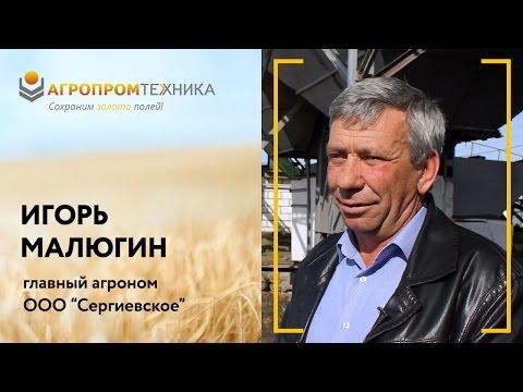 Производительная и простая зерносушилка