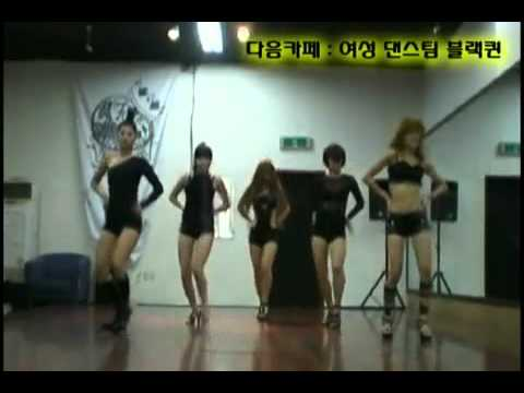 Brown Eyed Girls-Abracadabra (Dance by Black Queen)