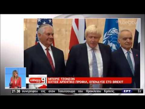 Βουνό τα προβλήματα για τον νέο πρωθυπουργό Μπόρις Τζόνσον | 23/07/2019 | ΕΡΤ