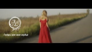 Москва 13 Сердце music videos 2016 indie
