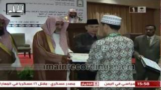 Sheikh Shuraim Indonesia Visit 28th June 2011 (HQ)