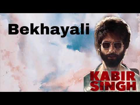 Download Kabir Singh Full Story Shahid Kapoor Kiara Advani Sa Video