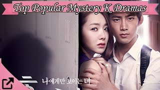 Video Top 25 Popular Mystery Korean Dramas 2016 (All The Time) MP3, 3GP, MP4, WEBM, AVI, FLV Desember 2017