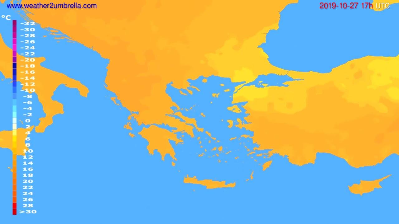 Temperature forecast Greece // modelrun: 12h UTC 2019-10-25