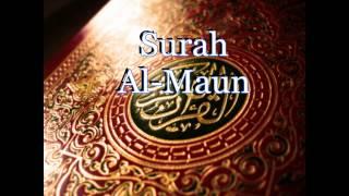 Surah Al-Maun by Mishary Al Afasi