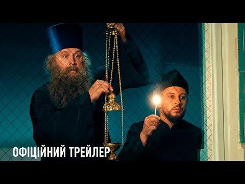 Українська комедія «Скажене весілля» побила власний рекорд касових зборів у національному прокаті.