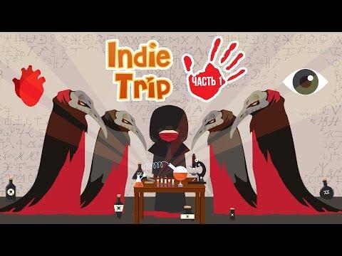 Ice Pick Lodge, Мор. Утопия, Knock-Knock — секреты легендарных ледорубов в Indie Trip