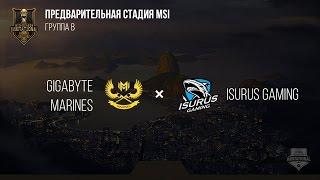 Gigabyte Marines VS Isurus Gaming – MSI 2017 Play In. День 2: Игра 2. / LCL