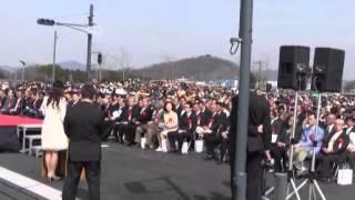 各務原大橋開通記念(2)開通式典 親柱除幕