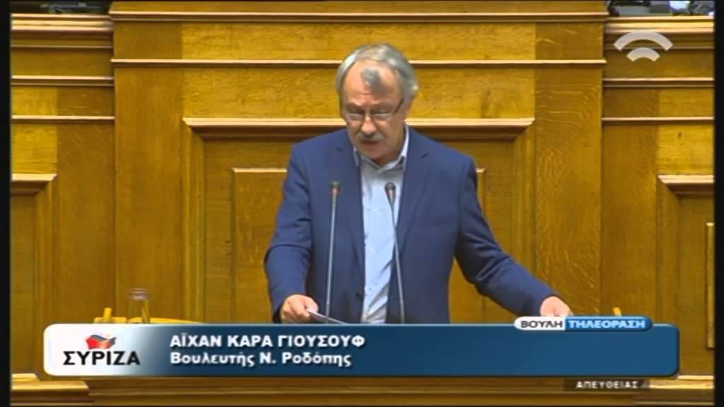 Προγραμματικές Δηλώσεις: Ομιλία Κ.Γιουσούφ Αϊχάν (ΣΥΡΙΖΑ) (07/10/2015)