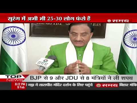 केंद्रीय मंत्री रमेश पोखरियाल निशंक से बातचीत
