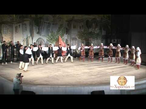 ΦΛΩΡΙΝΑΣ - Ζάραμο-Χασαπιά, Ν. Φλώρινας Από την Παράσταση του Χοροστασίου με τον τίτλο