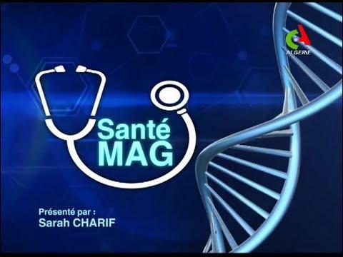 Santé Mag:  Troubles du sommeil; comment y remédier?  Canal Algérie
