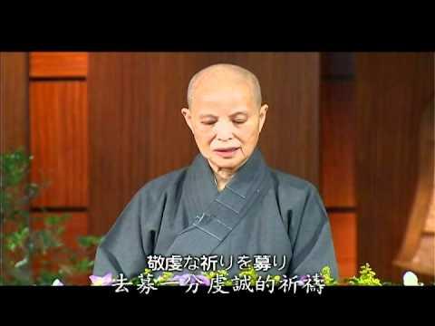 募您一份愛心關懷 2011-04-12