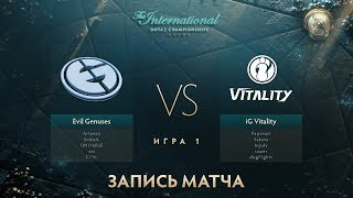 EG vs IG.Vitality, The International 2017, Групповой Этап, Игра 1