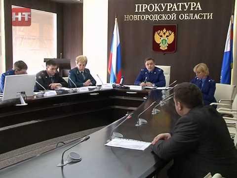 В областную прокуратуру пригласили руководителей предприятий-должников по налогам и сборам