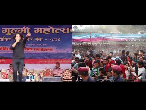 (प्रमोद खरेलको झुम्कावली संगै झुम्यो गुल्मी Pramod kharel Live... 4 min 38 sec)